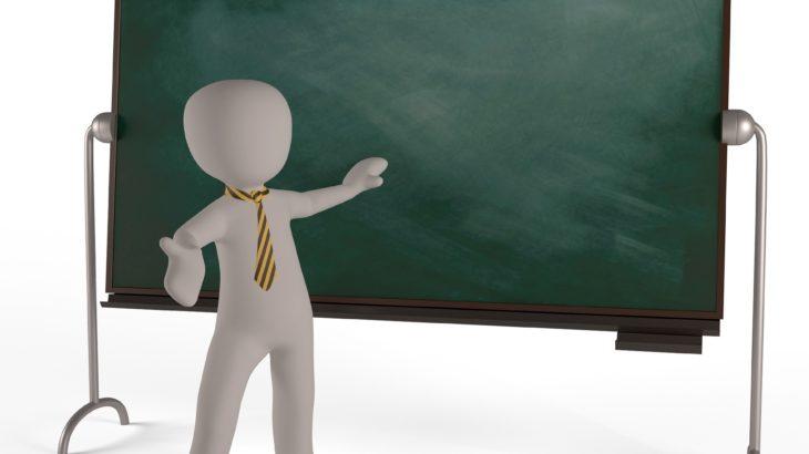 教師に求められる2つの力―シリーズ【アクティブ・ラーニングから探究的な学習へ】4